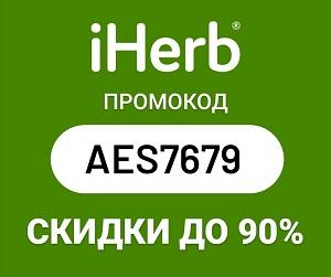 IHurb